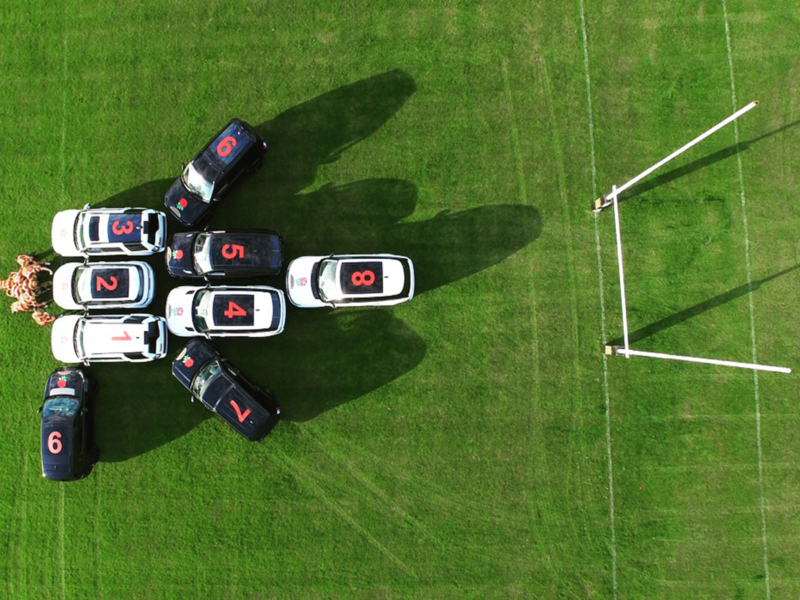 LAND ROVER AND THE RFU
